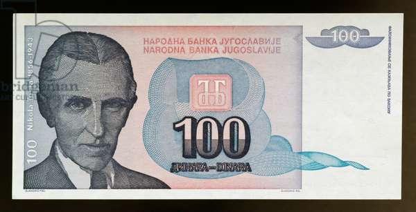 100 dinar banknote, 1994, obverse, Nikola Tesla (1856-1943), Yugoslavia, 20th century