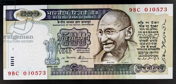 500 rupee banknote, 1987-1996, obverse, Mahatma Gandhi (1869-1948), India, 20th century