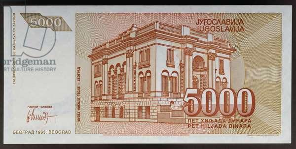 5000 dinara banknote, 1993, Reverse, Nikola Tesla Museum in Belgrade, Yugoslavia, 20th century