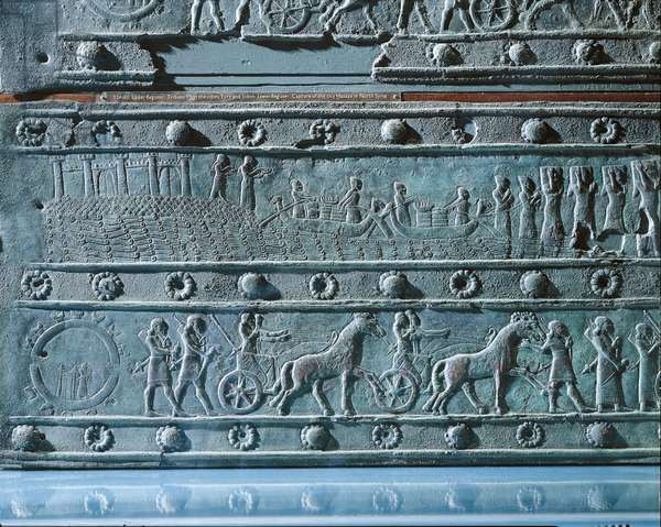 Band from the gates of the palace of Shalmaneser III, c.848 BC (bronze)