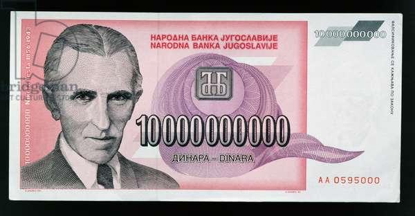 10000000000 dinar banknote, 1993, obverse, Nikola Tesla (1856-1943), Yugoslavia, 20th century