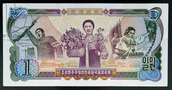1 won banknote, 1978, reverse, North Korea, 20th century