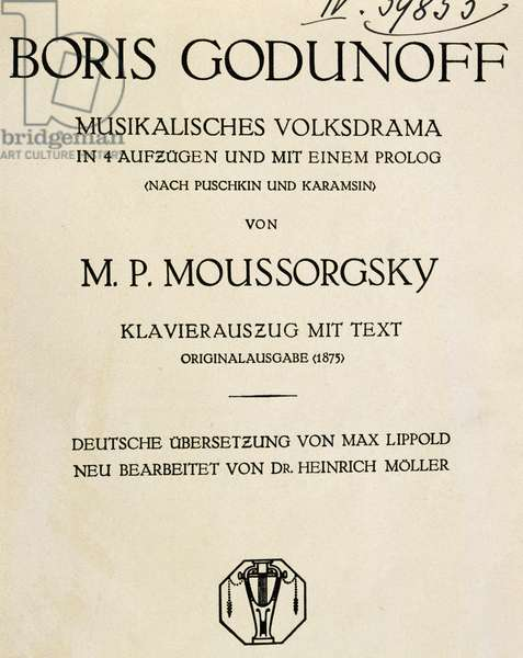 Title page of Boris Godunov, by Modest Petrovich Mussorgsky (1839-1881), published by Bessel and Co, Russia, 19th century