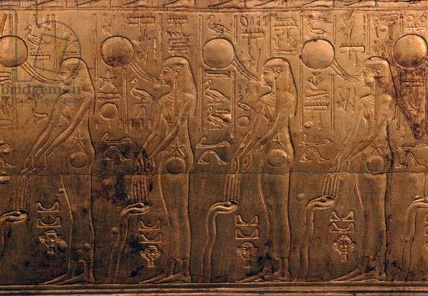 Relief on gilded wooden casket, Treasury of Tutankhamun, 1333-1323 BC, Egypt, Egyptian civilization, New Kingdom, Dynasty XVIII