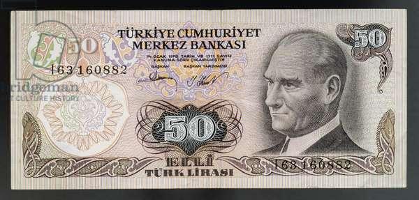 50 lirasi banknote, 1976, obverse, portrait of Mustafa Kemal Ataturk (1881-1938), Turkey, 20th century