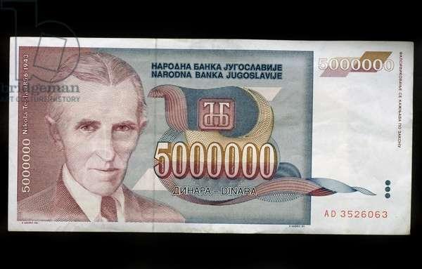 5000000 dinara banknote, 1993, obverse, Nikola Tesla (1856-1943), Yugoslavia, 20th century