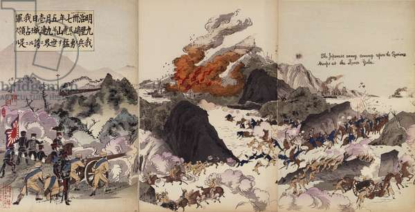Japanese army attacking Russians on Yalou River, 1904, Russo-Japanese War, North Korea-China