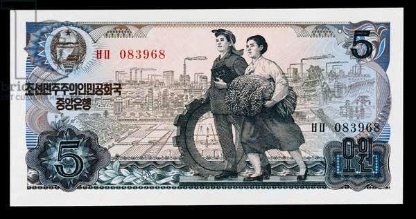 5 won banknote, 1978, obverse, industrial landscape, North Korea, 20th century