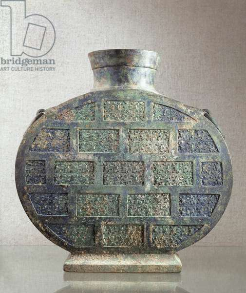 Large bottle for fermented beverages, decorated with reliefs and geometric motifs, bronze, China, Chinese Civilization, Eastern Zhou Dynasty, Warring States Period, 3rd-2nd century BC