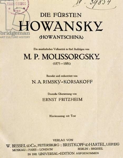 Title page of Kovancina, by Modest Petrovich Mussorgsky (1839-1881), published by Bessel and Co, Russia, 19th century