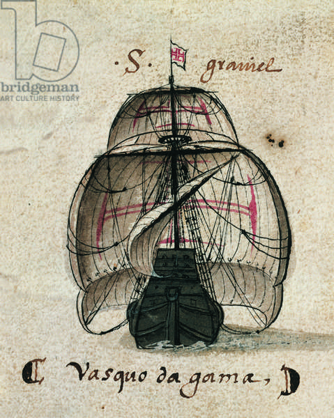 Vasco da Gama's Caravel, illustration from 'Memorias das Armadas...', c.1568 (w/c on paper)