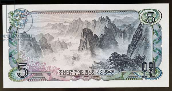 5 won banknote, 1978, reverse, mountains and waterfall, North Korea, 20th century