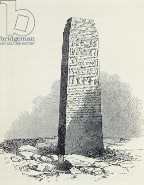 Obelisk in Nimrud, Iraq, drawing taken from Illustrations of Monuments of Nineveh by Austen Henry Layard, 1849