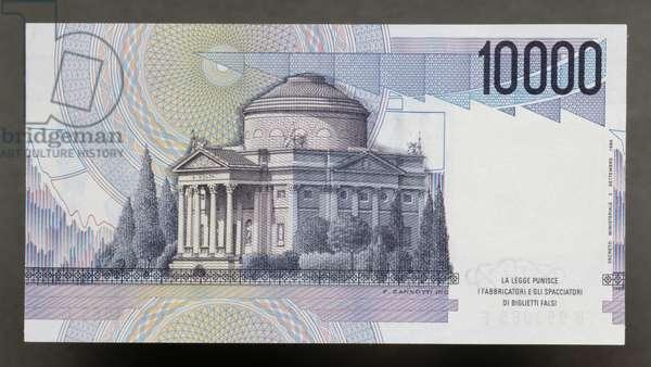 10000 lire banknote, Alessandro Volta type, 1984-2001, reverse, Mausoleum of Alessandro Volta in Como, Italy, 20th century