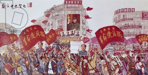 Poster of Revolution, January 1967 in Shanghai, China, 20th century