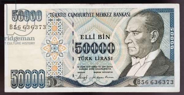 50000 lirasi banknote, 1990-1999, obverse, portrait of Mustafa Kemal Ataturk (1881-1938), Turkey, 20th century