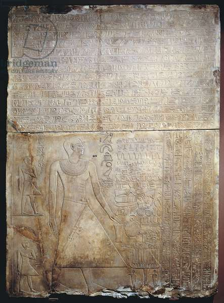 Stele of Tjetji, 2070 BC, limestone, from Thebes, Egyptian Civilization, First Intermediate Period, Dynasty XI