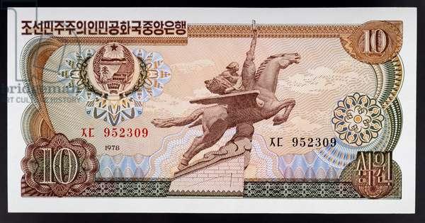 10 won banknote, 1978, obverse, Chollima Statue in Pyongyang, North Korea, 20th century