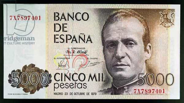 5000 pesetas banknote, 1979, obverse, Juan Carlos I (1938-), Spain, 20th century