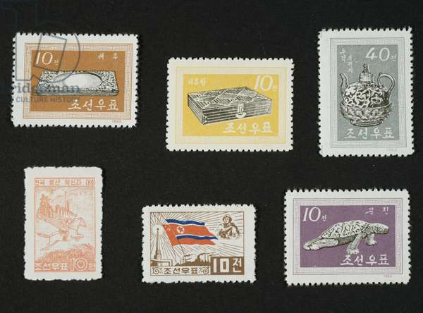 Top and bottom right: Postage stamps from series honoring Furnishings, 1962, Depicting plate, Box, Teapot and turtle shaped ornament