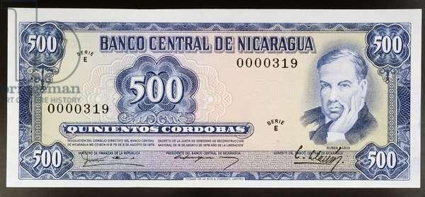 500 cordobas banknote, 1979, obverse, Felix Ruben Garcia Sarmiento o Ruben Dario (1867-1916), Nicaragua