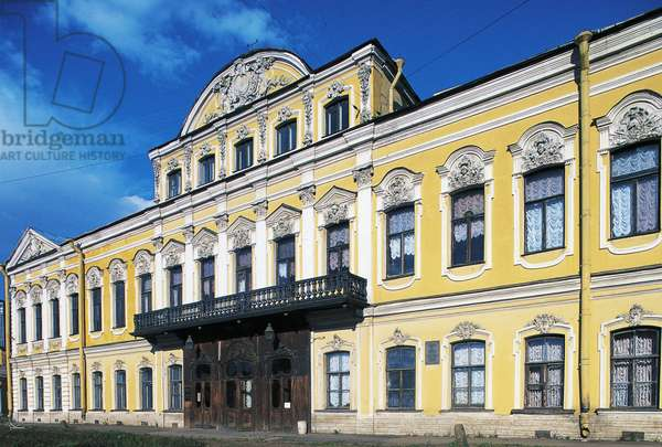 View of facade, Sheremetev Palace (18th century), today Anna Akhmatova Museum, historic centre of St Petersburg (Unesco World Heritage List, 1990), Northwestern Federal District, Russia