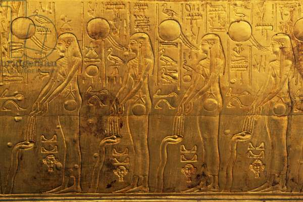 Relief on right outer panel of second funeral chapel, Treasury of Tutankhamun, Egypt, Egyptian civilization, New Kingdom, Dynasty XVIII