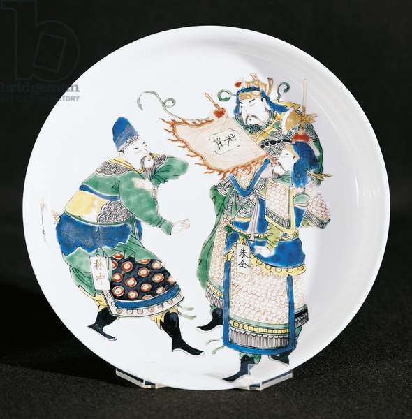 Plate decorated with a theater scene, famille verte (green family) ceramic, China, Chinese Civilisation, Qing dynasty, Kangxi reign, 17th-18th century