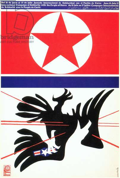 International campaign of solidarity with the people of Korea, Cuban Propaganda Poster, 1973 (colour litho)