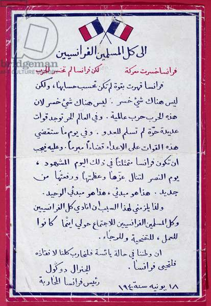 Poster for the 18th June 1940 address in arabic by General Charles de Gaulle (1890-1970) to all the French Muslims, 1940 (colour litho)
