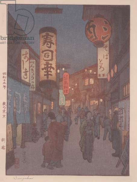 Shinjuku (polychrome woodblock print)