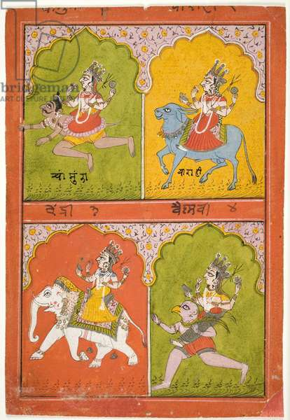 Devis Riding Four Symbolic Animals, Rajput period, late 18th century (polychrome gouache on paper)