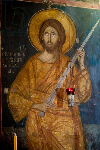 Fresco in the nave of the church of the Decani monastery (photo)