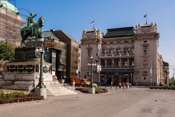 National Theater Belgrade (photo)