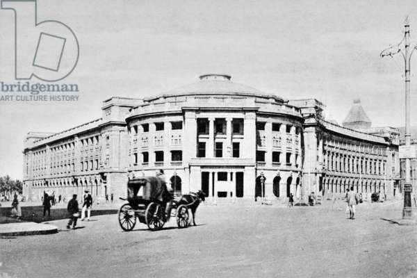 The Institute of Science, Mumbai (b/w photo)