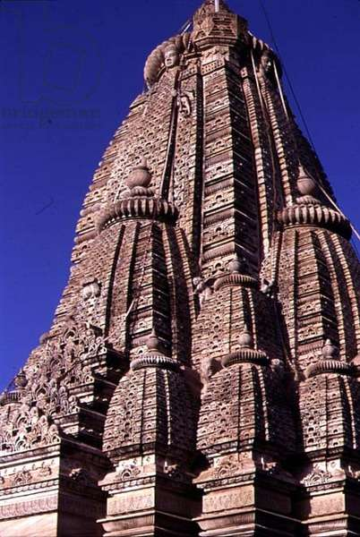 Hunters, Ghat of Narmada (stone carving)