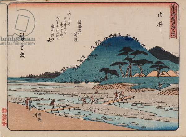 Yui, 1840-42 (woodblock print)