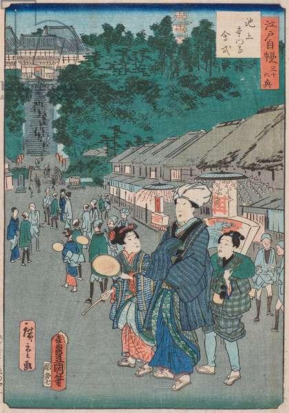 Nichiren's Memorial Day at Ikegami Honganji, 1864 (woodblock print)