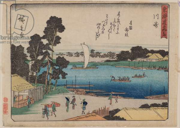 Kawasaki, 1840-42 (woodblock print)
