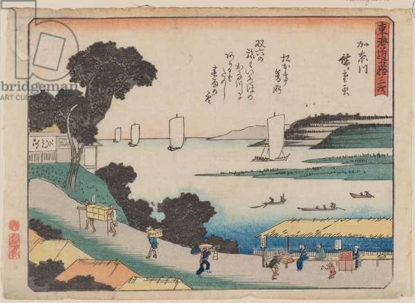 Kanagawa, 1840-42 (woodblock print)