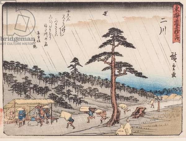Futagawa, 1840-42 (woodblock print)