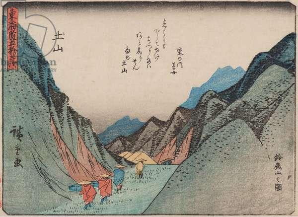 Tsuchiyama, 1840-42 (woodblock print)