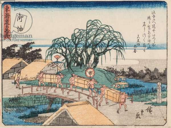 Goyu, 1833-34 (woodblock print)