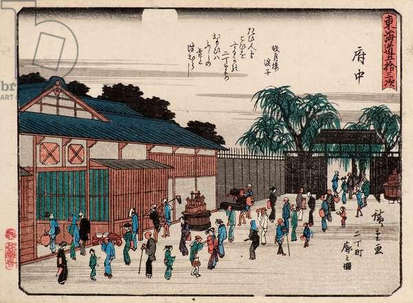 Fuchu, 1840-42 (woodblock print)