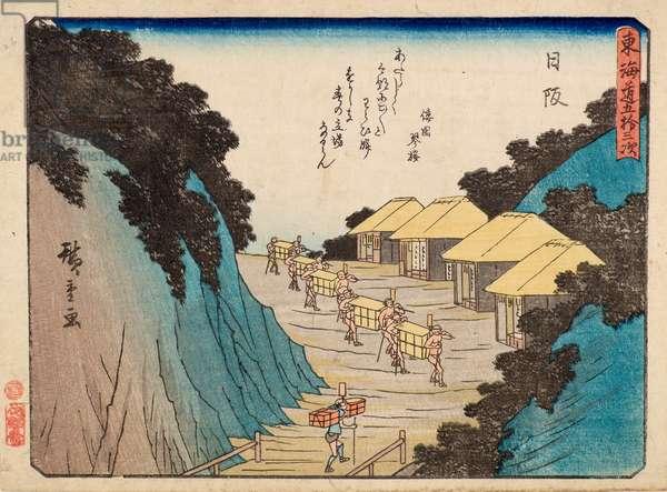 Nissaka, 1840-42 (woodblock print)