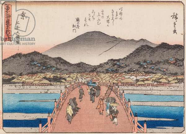 Kyoto-Sanjo-oshashi, 1840-42 (woodblock print)