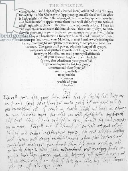 The 4th Duke of Norfolk's letter to William Dix (pen & ink on paper)