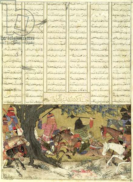 Ardashir Battling Bahman, the Son of Ardavan, illustration from the 'Shahnama' (Book of Kings), by Abu'l-Qasim Manur Firdawsi (c.934-c.1020) 1325-50 (w/c, ink & gold on paper)