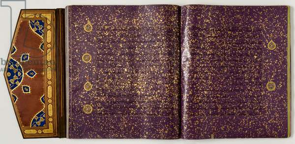 Qur'an, c.1450-60 (leather & paper with ink & gold)