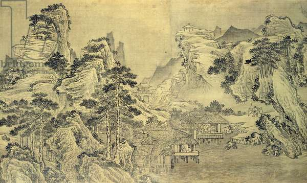 View from the Keyin Pavilion on Paradise (Baojie) Mountain, 1562 (ink on silk)